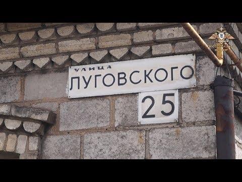 В Донецке наблюдатели ОБСЕ отказались фиксировать гибель матери с сыном от обстрела ВСУ