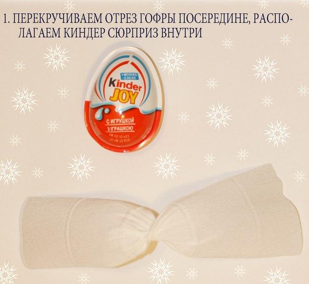 """МК Елочное украшение """"Киндер снежок"""""""