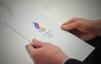 CAS поставил крест на участии 47 россиян в Играх-2018