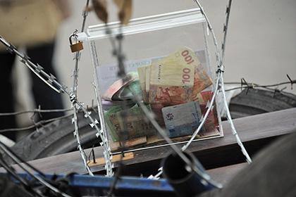 Дефицит бюджета Украины превысил 2,5 миллиарда долларов