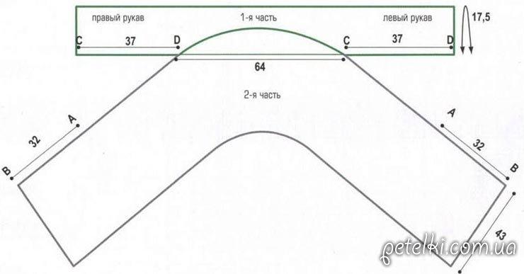 Оригинальный жакет-трансформер,  два в одном - длинный и короткий
