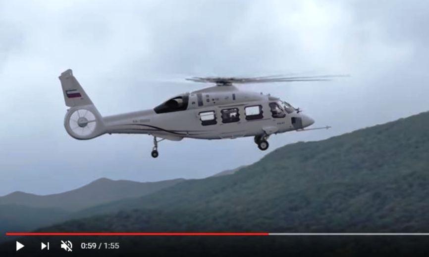 В Сеть просочилось видео первого полета вертолета Ка-62