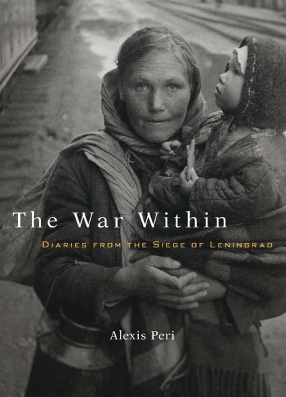 Книга вряд ли будет переведена на русский язык. Фото: hup.harvard.edu