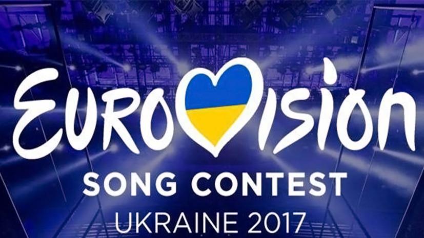 """Украина призвала """"Евровидени…"""
