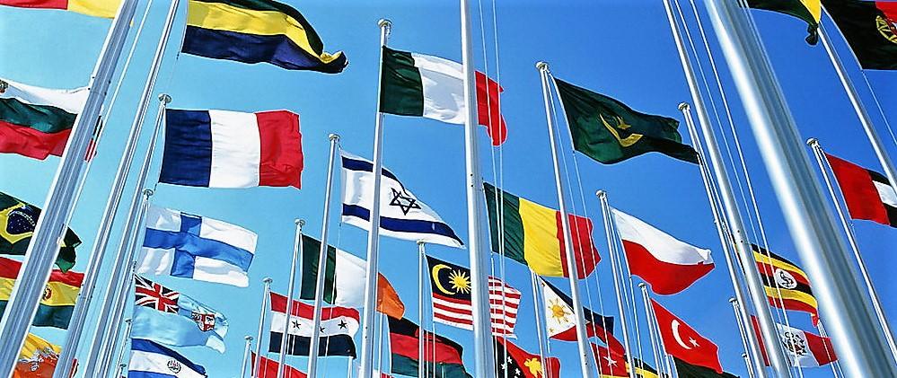 Флаги на башнях.