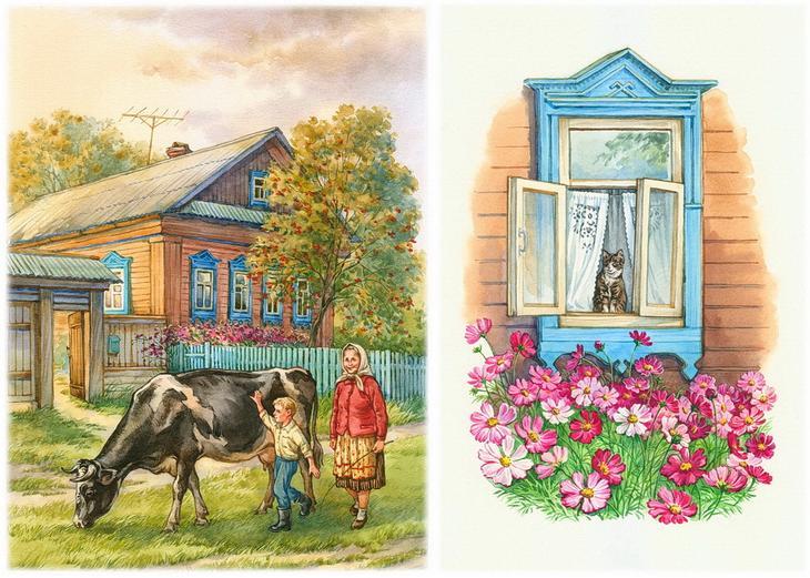 Иллюстрации к повести В.Крупина1