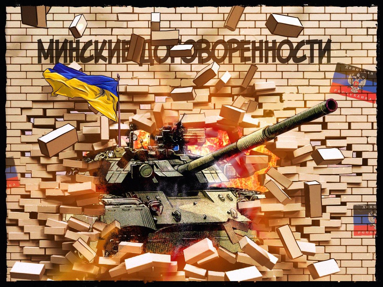 Вмешательство внешних игроков неизбежно: политолог о новых переговорах в Минске