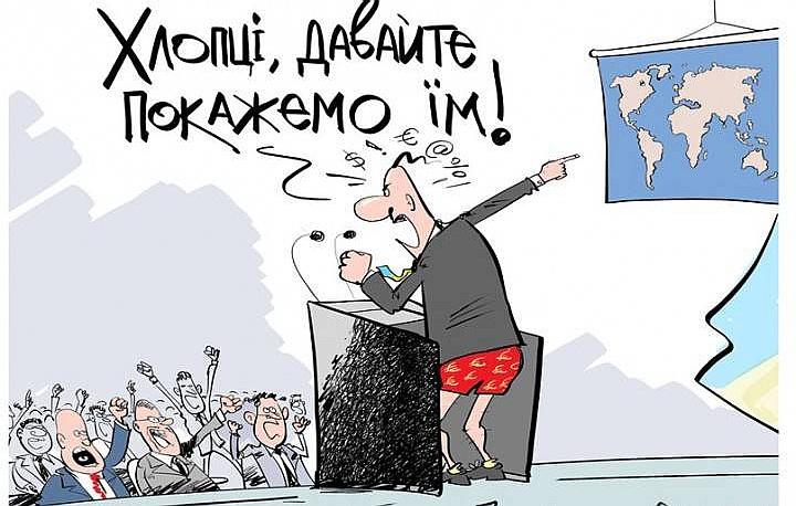 Украина заняла первое место в Европе по количеству психбольных
