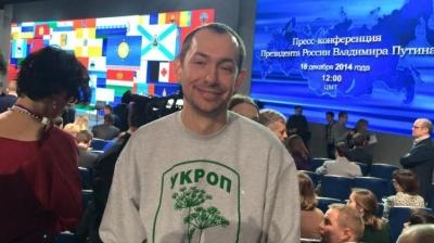 «Укроп» — это диагноз: украинский пропагандист Цымбалюк грозит венграм убийством их детей