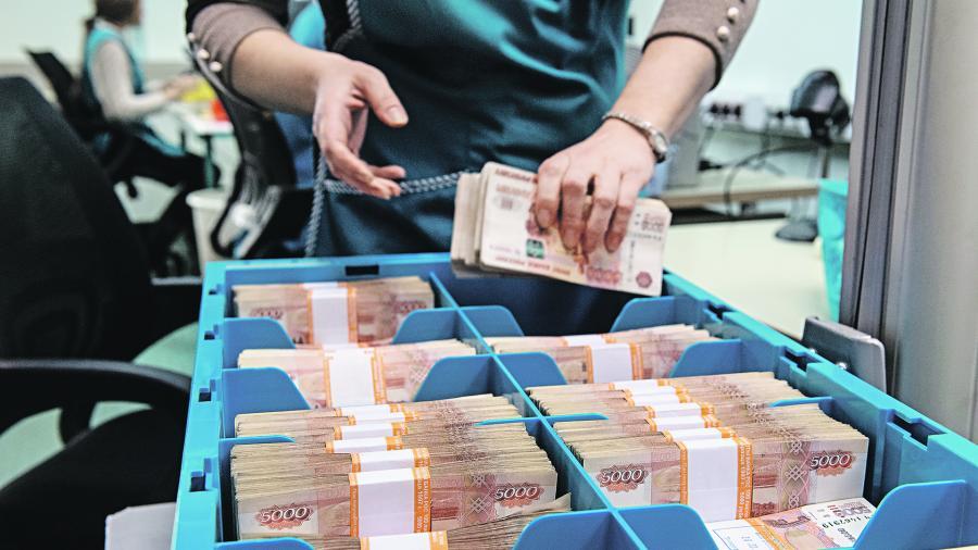 Россияне заработают 60 трлн рублей