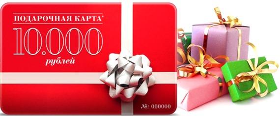 Подарок коллегам на 23 февраля