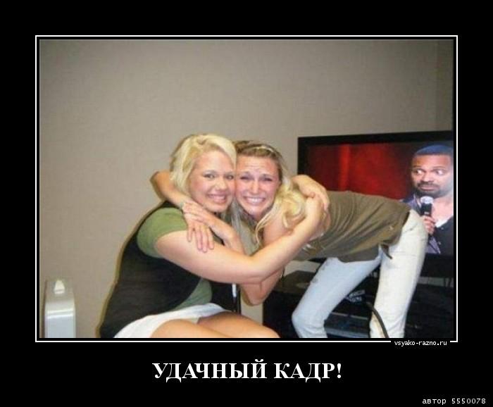 """ПРИКОЛЬНЫЕ ФОТО """"В НУЖНЫЙ МОМЕНТ"""""""