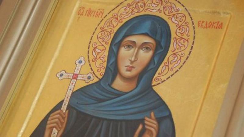 святая евдокия покровительница