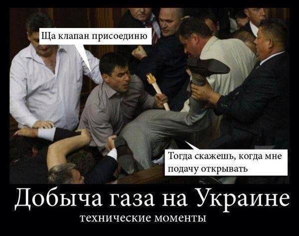 Донецк – «европейские проблемы» бывшей Украины