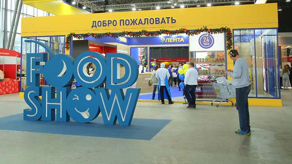 FOOD SHOW 2017