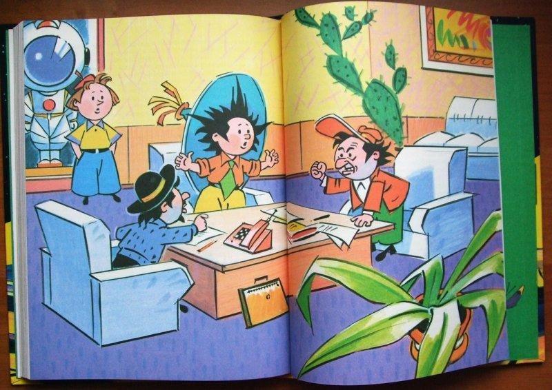 1. Любимой книгой нашего поколения можно назвать «Незнайку на Луне». СССР, детство, кино, хиты