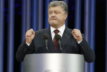 Украинские радикалы намерены поставить ультиматум Порошенко
