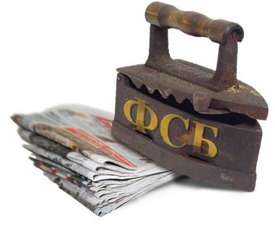 Среди незаконно распроданной Росимуществом недвижимости оказались здания ФСБ