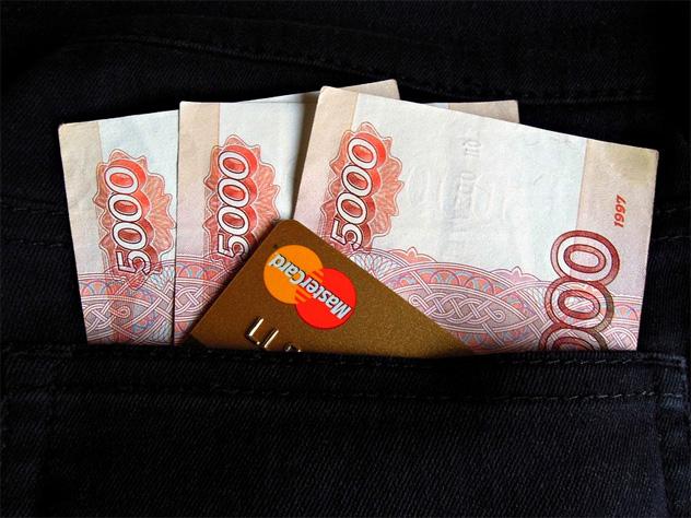Что будет с рублём из-за решения Минфина