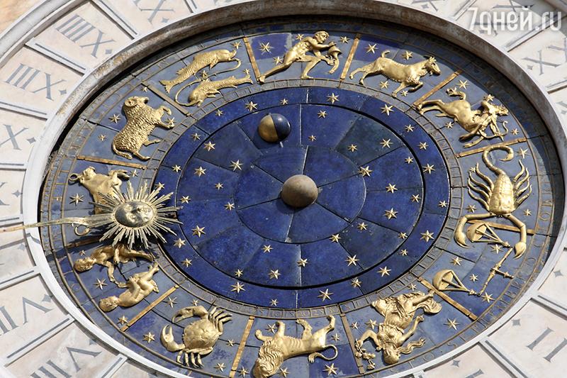 Астрологический прогноз на 19 — 25 декабря