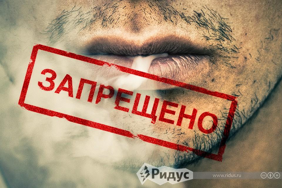 Курильщиков в России достану…