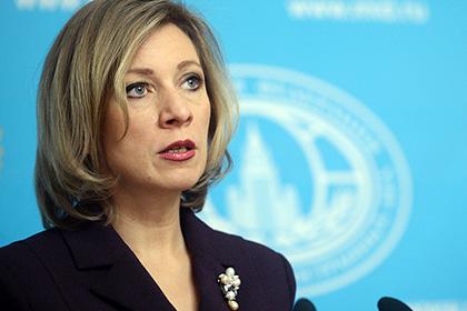 Захарова подтвердила смерть российского посла в Турции