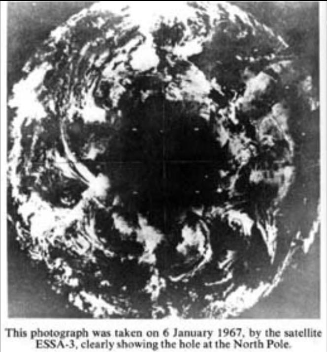 интерьерное северный полюс фото со спутника продажу Омская область