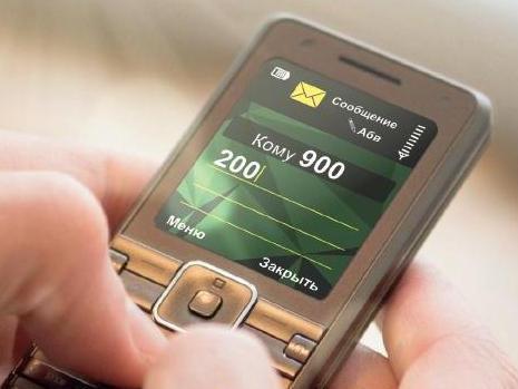 Сбербанк вводил потребителей в заблуждение СМС-рекламой