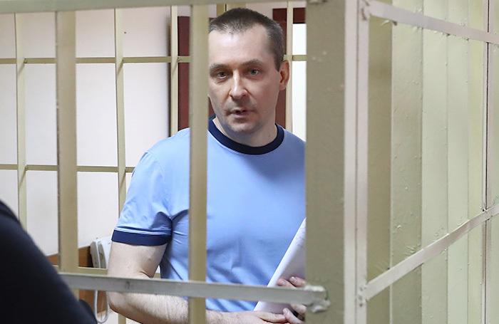 Родственнику полковника Захарченко грозит конфискация активов на 380 млн рублей