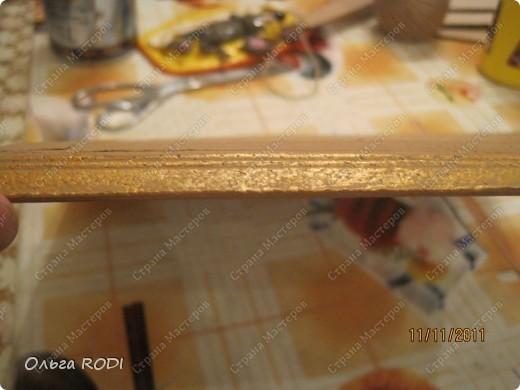 Рамочка из потолочного плинтуса. 42279