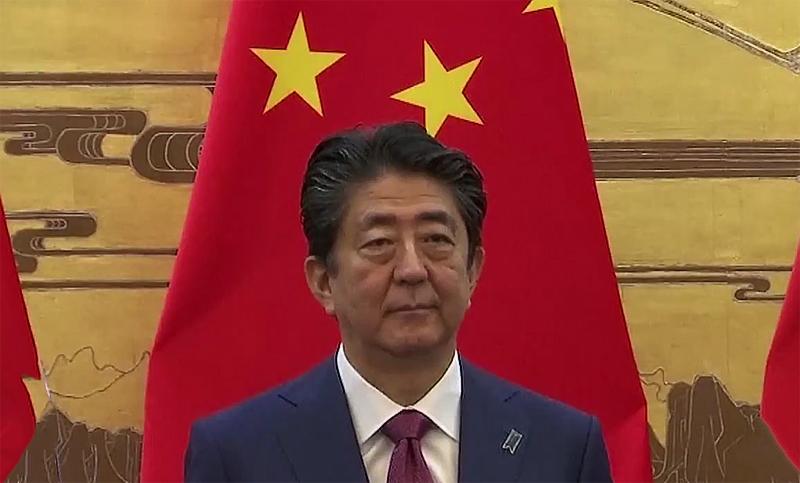 Си Цзиньпин: Китай не намере…