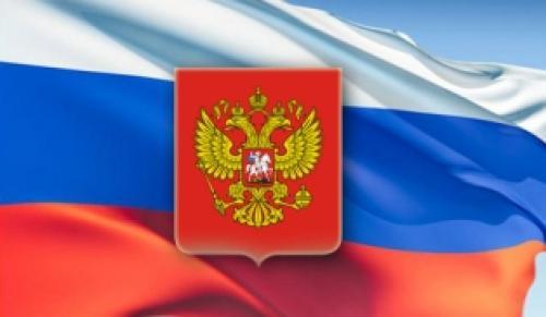 Символ новой России