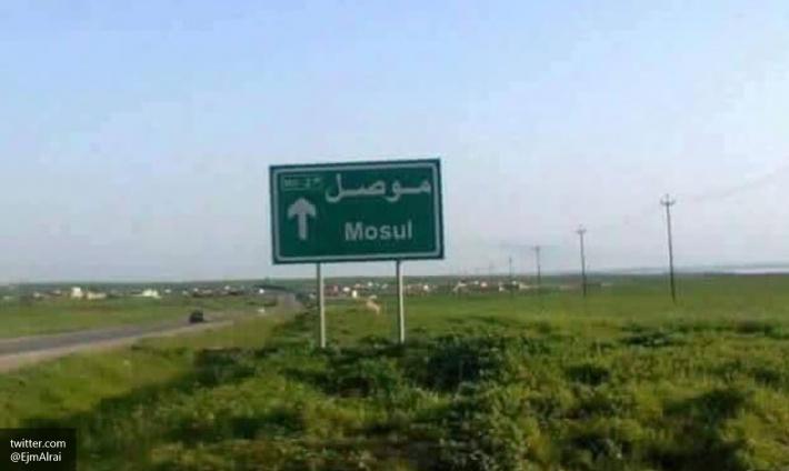 Наступление на Мосул связано…