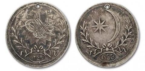 Медали на босфорские события. 1833 год.