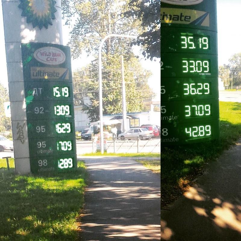 Цены на бензин под правильным углом глюк, иллюзии, обман зрения, смешно, удачный кадр, это не то чем кажется, юмор