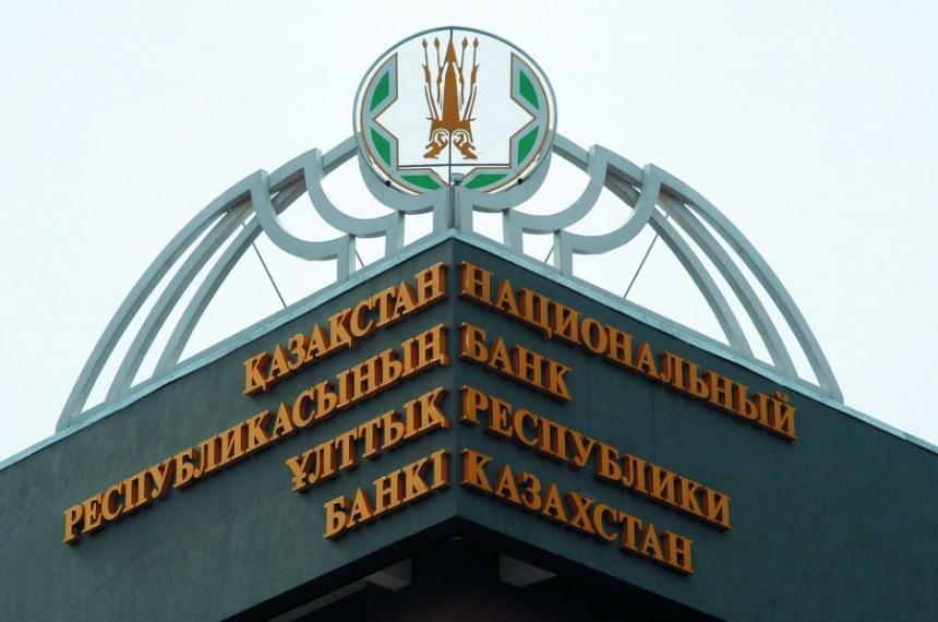 Нацбанк Казахстана возобновил лицензию Delta Bank