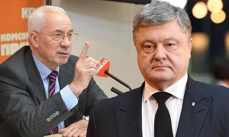 Азаров резко раскритиковал предвыборные лозунги Порошенко