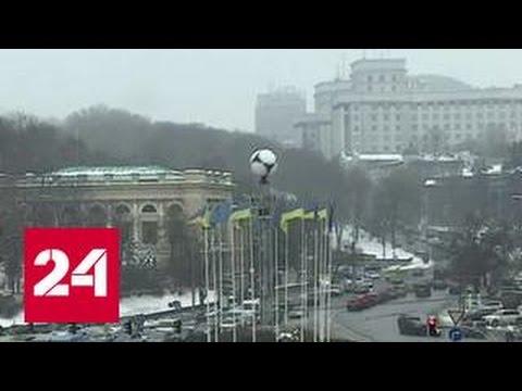 Евросоюз отказал Украине в экономической и военной помощи