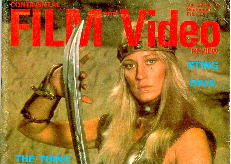 Звезды VHS. Сэндал Бергман