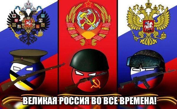 СЛАБАЯ РОССИЯ, ЕЕ ПАРТНЕРЫ И СОЮЗНИКИ. ИСТОРИЯ ОДНОЙ ЛЮБВИ.
