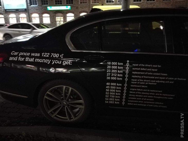 Недовольный владелец BMW необычно раскритиковал немецкое качество