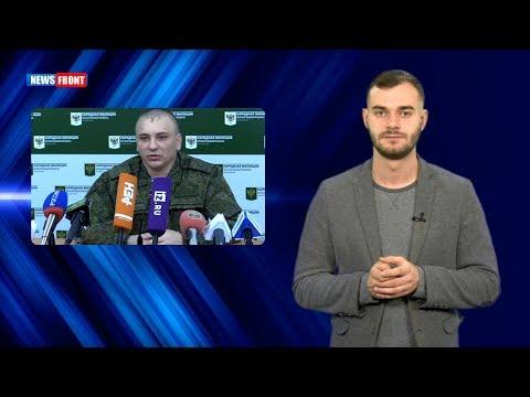 Главное от News Front 11.12.2018. Новости часа 11.00