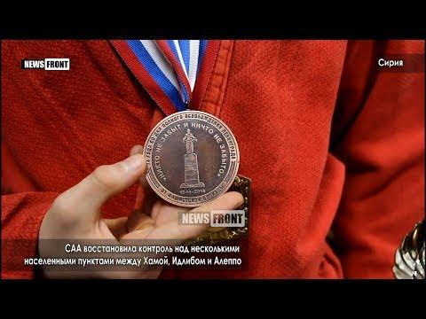 ЛНР заняла первое место во Всероссийских соревнованиях по самбо в Санкт-Петербурге