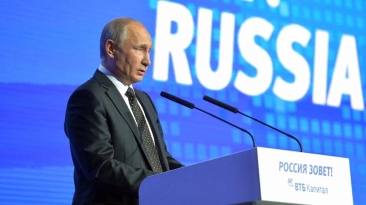 Путин в Перу призвал усилить борьбу с теневым банковским сектором