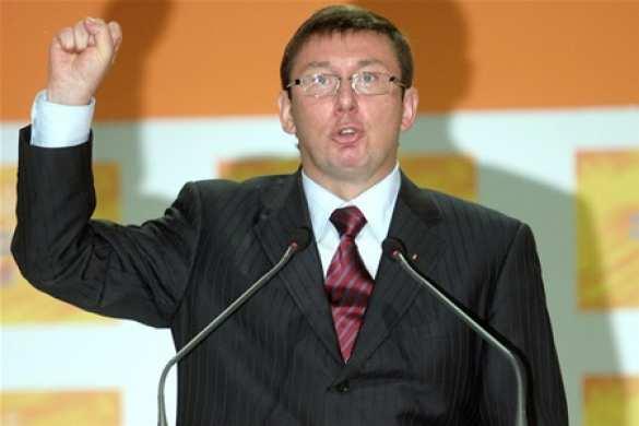 Луценко собирается посадить втюрьму Шойгу иГлазьева