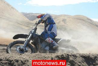 BRD представила серийные версии своих мотоциклов RedShift