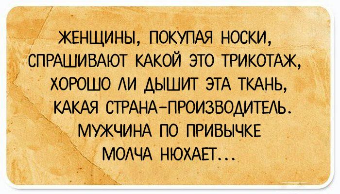 Книга Жалоб и Обожаний