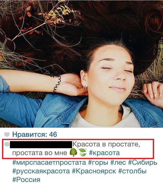 Убойные женские комментарии из социальных сетей (редкая тупизна, даже трудно поверить, что настоящие)