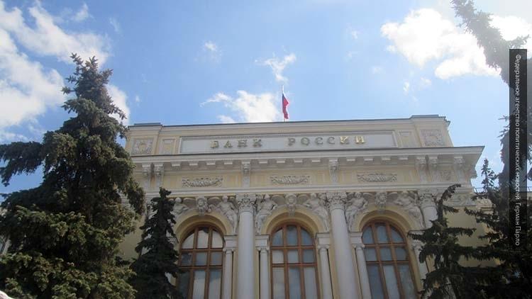 ЦБ России лишил лицензий сразу три банка: «Анкор банк», «Татфондбанк»и «Интехбанк»