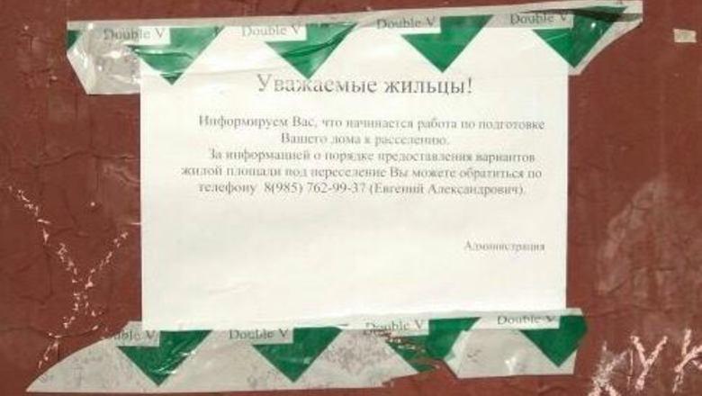 Началось! К жильцам пятиэтажек заявились прорабы с ультиматумом. Мэру Москвы - лично: как можно переделать пятиэтажки